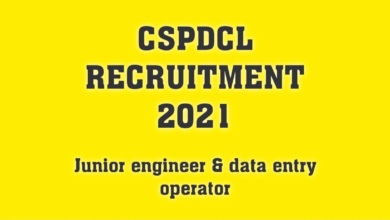 CSPDCL data entry operator notification pdf